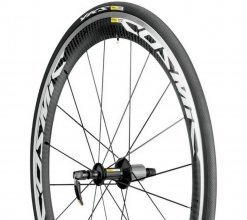 2015 Cosmic Carbone SLS Wheelset – Closeout